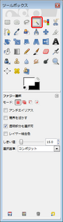 draw_icon_2.png